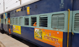 Indian Railways Launches a Special Shri Ramayan Express Train Starting from Delhi on 28th March 2020
