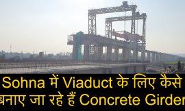 Rewari और Dadri के बीच Sohna में Viaduct के लिए कैसे बनाए जा रहे हैं Concrete Girder