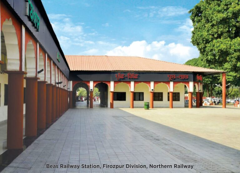 Beas Railway Station: Indian Railway's one of the cleanest Railway Station