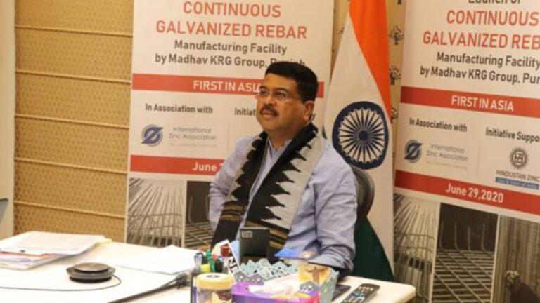 Dharmendra Pradhan Inaugurates Continuous Rebar Production Facility in Mandi Gobindgarh, Punjab