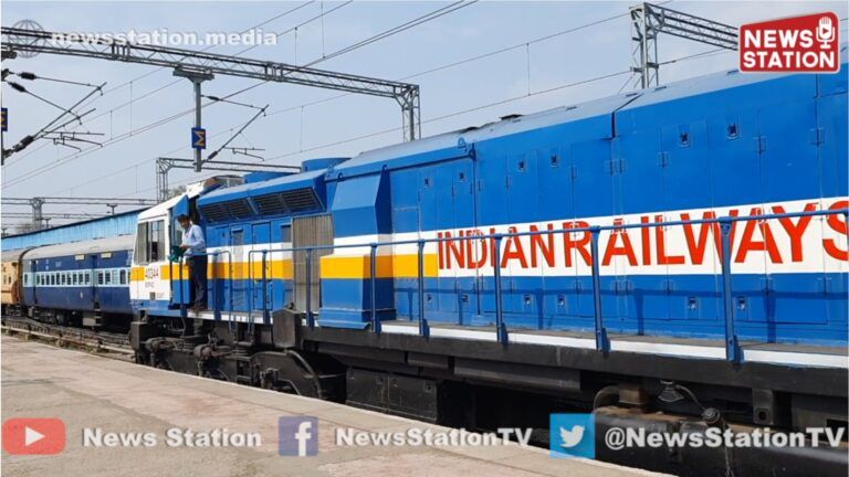 Important News For Train Passengers travelling to West Bengal