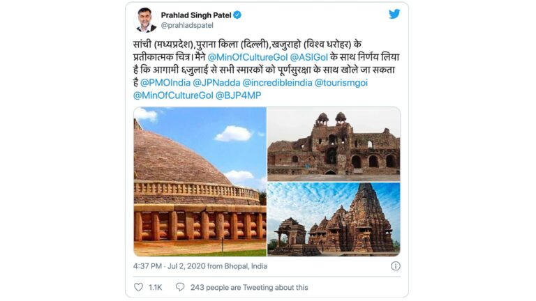All Centrally protected monuments of ASI to open from 6th July 2020: Prahlad Singh Patel