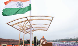 The Prime Minister Narendra Modi addressed the Nation from the ramparts of the Red Fort on the 74th Independence Day