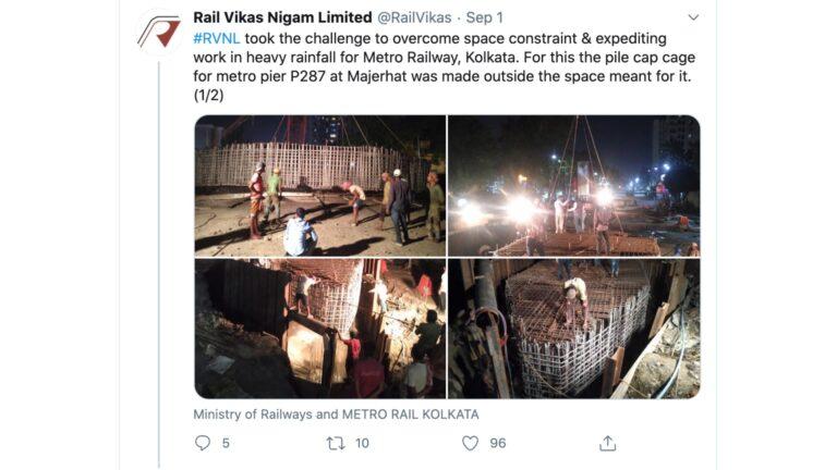 देखिए Rail Vikas Nigam Limited कितने असुरक्षित तरीके से कर रही है Kolkata Metro का काम | NewsStation